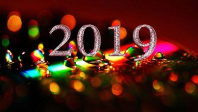 Новогодние поздравления родным на Новый 2019 год